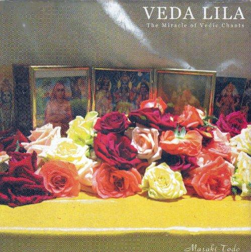 サーマヴェーダ・マントラ集 ~神々の遊戯 ヴェーダリーラーVEDA LILA-The Miracle of Vedic Chants(サンスクリット)