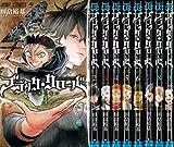 ブラッククローバー コミック 1-9巻セット (ジャンプコミックス)
