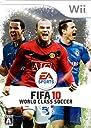 FIFA 10 ワールドクラス サッカー - Wii