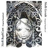 Nier Gestalt & Replicant / O.S.T.