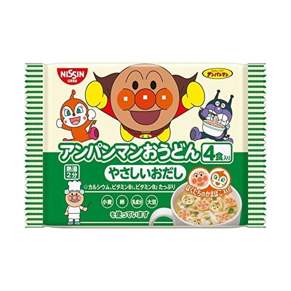 日清食品 アンパンマンおうどん 4食入り 88g...の商品画像
