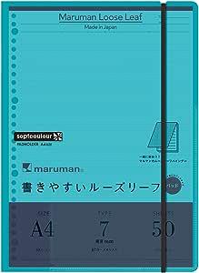 マルマン クリアホルダー パッドホルダー セプトクルール A4  ライトブルー PH100B-52