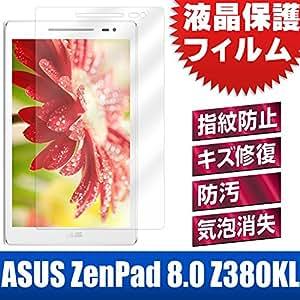 F.G.S Asus ZenPad 8.0 Z380C/Z380KL フィルム 液晶保護フィルム 気泡が消える Z380C保護フィルム Z380KL 保護フィルム Z380KL 液晶保護フィルム