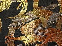 京都西陣織・金襴 生地 立涌に龍(黒) 50cm単位 切り売り 和柄 布地 和風 生地 はぎれ よさこい 金らん