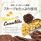 神戸バナナチョコレート マキィズ[ホワイトデー お返し 2018 おもしろチョコレート]