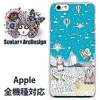 スカラー iPhone6 50017 デザイン スマホ ケース カバー メルヘン パンダ バルーン 水色 かわいい ファッションブランド UV印刷