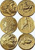 ゼウス、神々、ギリシャの神々 ・女神コイン コレクションの王、(3 G セット)