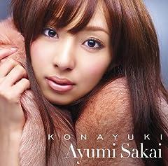 阪井あゆみ「KONAYUKI」のジャケット画像
