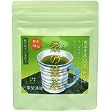 桑の葉茶 粉末 50g(国産)熊本県産 パウダー 50杯分