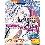電撃G's magazine 2015年5月号 [雑誌]