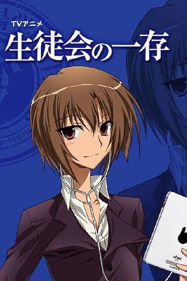 2009年に放送されたテレビアニメ - 杉崎鍵