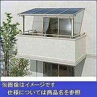 YKK ap 躯体式バルコニー屋根 ヴェクター 柱奥行移動タイプ 3.5間×3尺 フラット型 ポリカ屋根 関東間(張り出しなし) 600N/m2 2階バルコニー専用  ブラウン