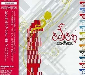 Pixel Junk Eden オリジナル・サウンドトラック