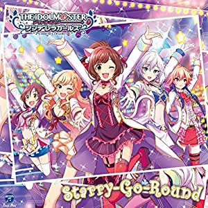【メーカー特典あり】 THE IDOLM@STER CINDERELLA GIRLS STARLIGHT MASTER 33 Starry-Go-Round(ジャケ柄ステッカー付)