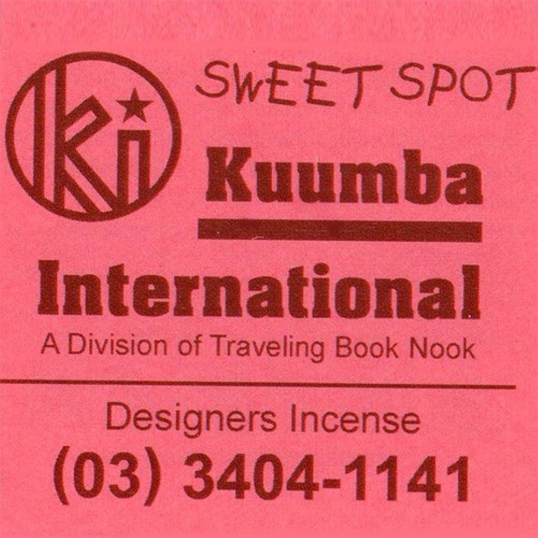 涙が出る頭毒液KUUMBA / クンバ『incense』(SWEET SPOT) (Regular size)