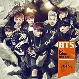 BTS (防弾少年団)