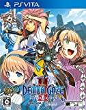DEMON GAZE2 Global Edition - PSVita