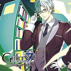 Guilty7 Vol.5 傲慢編 (初回限定盤)