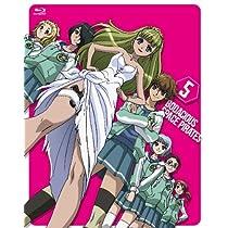 モーレツ宇宙海賊 5(初回限定版) [Blu-ray]