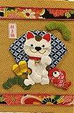 押絵 縁起物招き猫 手作りキット