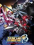 スーパーロボット大戦OG ジ・インスペクター 5[DVD]