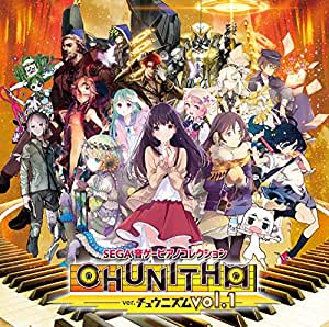 SEGA 音ゲーピアノコレクションver.CHUNITHM vol.1