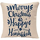 YGGQF Throw Pillow Covers Festival Hand Written Lettering with Text Happy Hanukkah and Merry Christmas Hanuka Pillow Case 18x