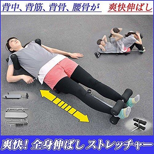 VERSOS(ベルソス) ストレッチ器具 爽快全身伸ばしストレッチャー VS-H...