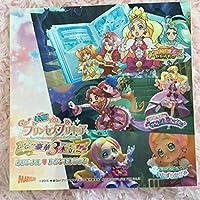 プリキュア ステッカー CD 特典 GO!プリンセスプリキュア トゥインクル マーメイド スカーレット フローラ