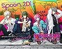 spoon.2Di vol.41 (カドカワムック 755)