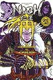 仁王 ~金色の侍~(3) (講談社コミックス)