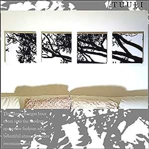 送料無料 ファブリックパネル アリス marimekko TUULI トゥーリ 30×30×2.5cm 4枚セット マリメッコ 北欧 【同梱可】