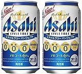 アサヒ スタイルフリー パーフェクト 缶 (350m× 24本) × 2ケース