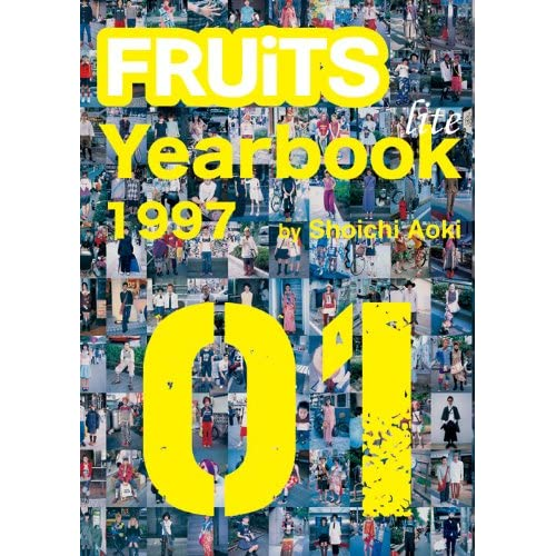 FRUiTS Yearbook vol.01(1997) lite