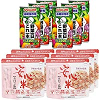 カゴメ&アルファー食品 野菜ジュースでアルファ化米がつくれる保存食セット(レシピ付)