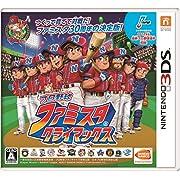 プロ野球 ファミスタ クライマックス 2017 | Nintendo 3DS