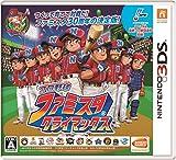 バンダイナムコエンターテインメント プロ野球 ファミスタ クライマックス