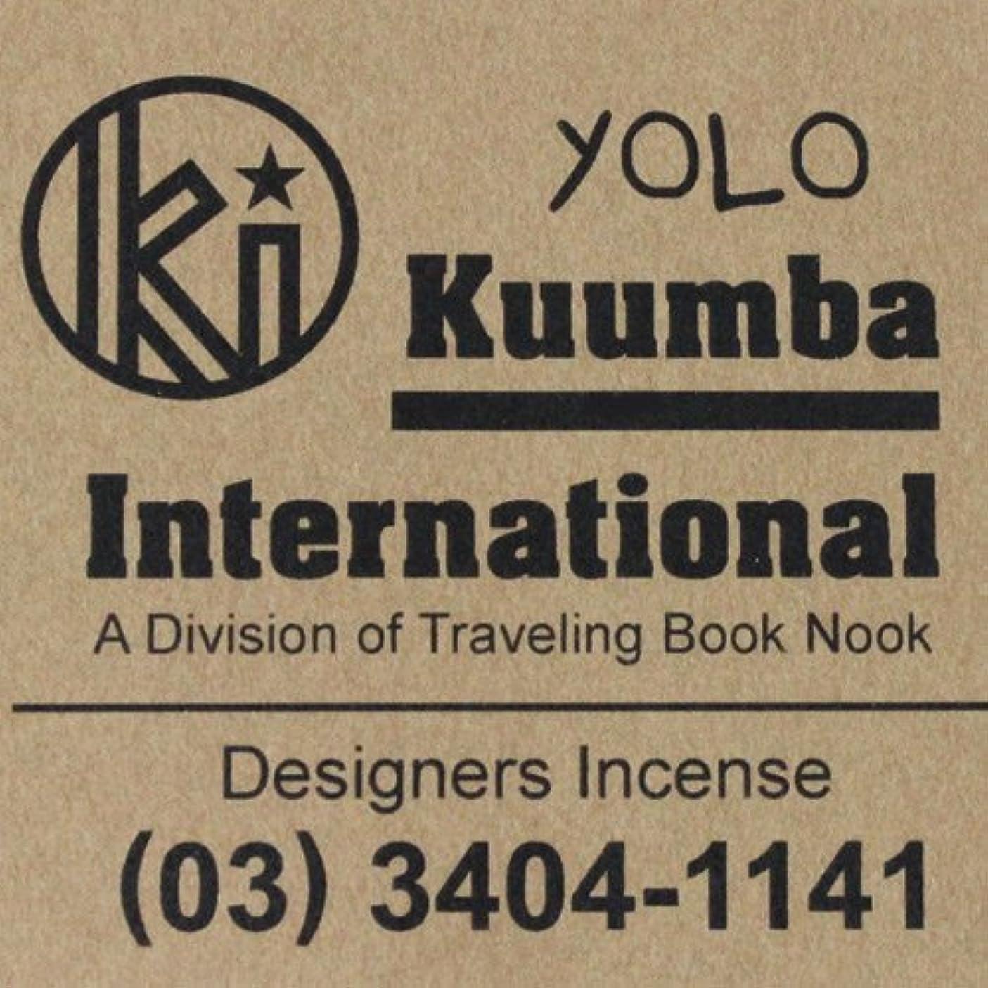 番目枕不測の事態Kuumba(クンバ)『incense』(YOLO) (Regular size)