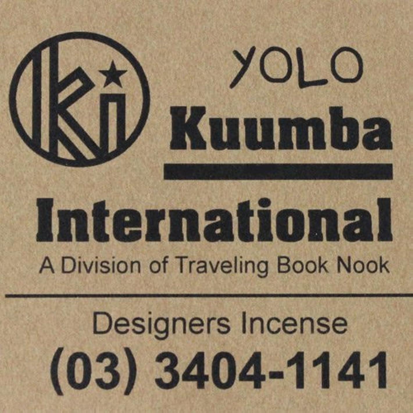 来てエスカレーター順番Kuumba(クンバ)『incense』(YOLO) (Regular size)