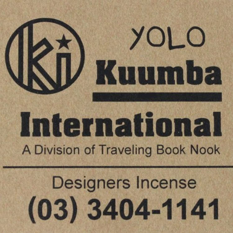 Kuumba(クンバ)『incense』(YOLO) (Regular size)