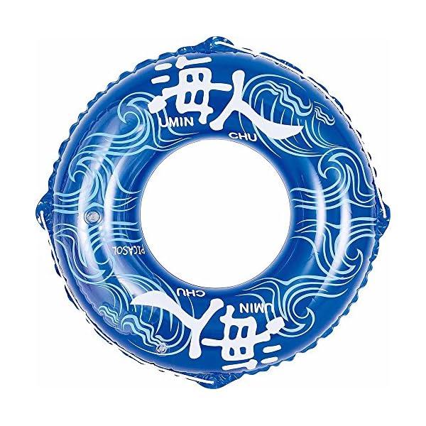 ドウシシャ 浮き輪 海人 100cmの商品画像