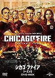 シカゴ・ファイア シーズン2 DVD-BOX[DVD]