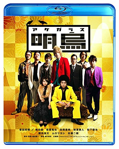 【Amazon.co.jp限定】明烏(オリジナルA6サイズステッカー付き) [Blu-ray]