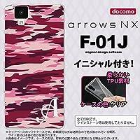 F01J スマホケース arrows NX ケース アローズ エヌエックス イニシャル 迷彩B ピンクB nk-f01j-tp1163ini A