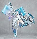 超次元ゲイム ネプテューヌ ホワイトハート 1/7スケール 塗装済み完成品フィギュア