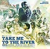 Take Me To The River (Music From The Motion Pictur