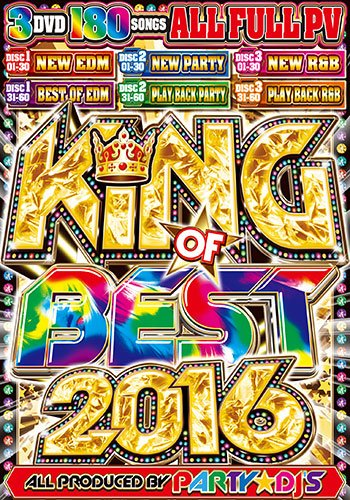 King Of Best 2016