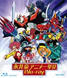 永井豪アニメ一挙見Blu-ray