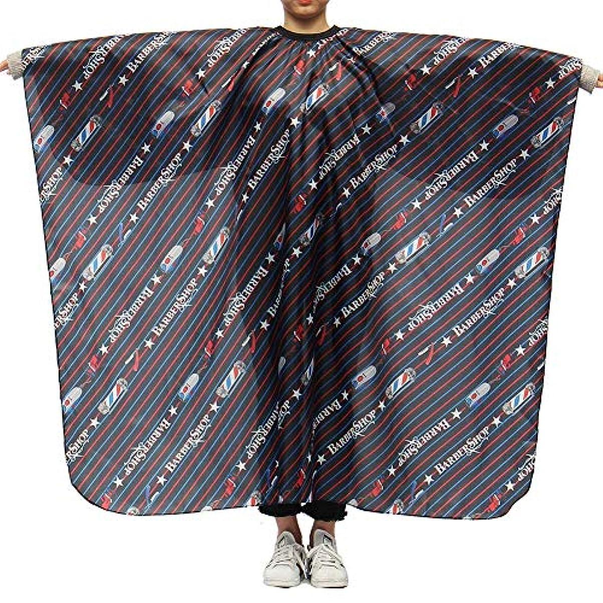 チャンス証拠確かにBrill(ブリーオ)-ビューティー 理髪ケープ 理髪布 家庭用 店用 通気性 滑らか ポリエステル製