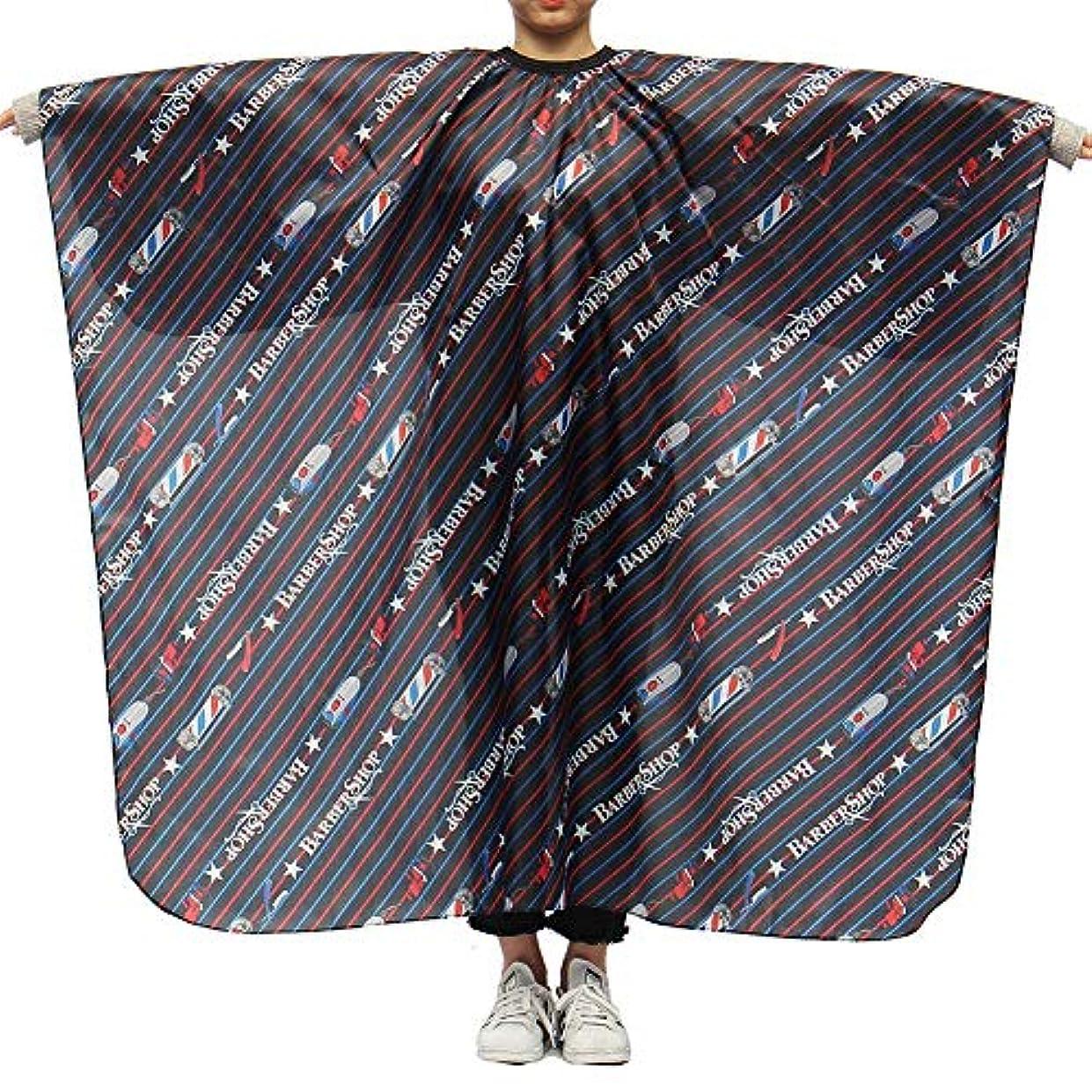 狼大統領保守的Ling(リンー)-ビューティー 理髪ケープ 理髪布 店用 家庭用 通気性 滑らか ポリエステル製